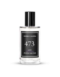 Pheromone 473